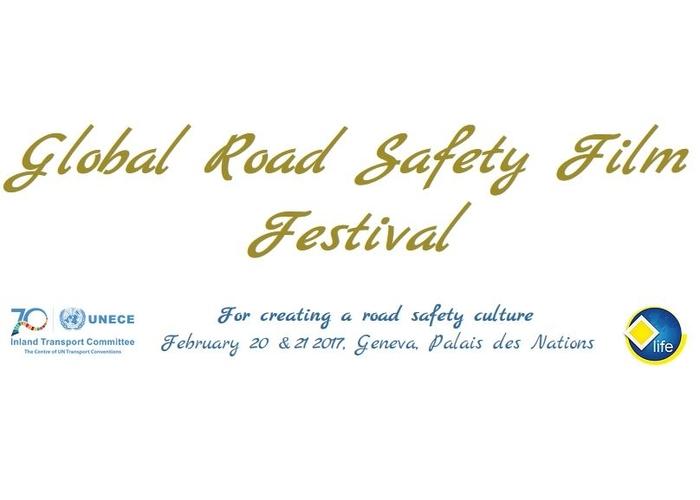 2017-rs-film-festival