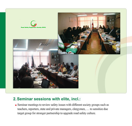 Seminar Sessions With Elite
