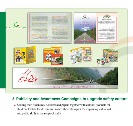 Publicity And Awareness Campaigns To Upgrade Safety Culture